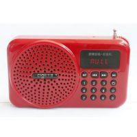 实捷S966迷你老人机 收音机 老人晨练音箱 袖珍插卡收音机小音箱
