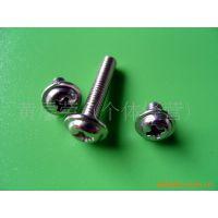 厂家生产304不锈钢园头带垫螺丝、圆头带介十字螺丝M4