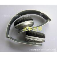 批发头戴式蓝牙耳机 无线耳机 电脑MP3语音运动通用耳机汉和芯邦
