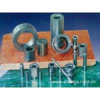 订做钨钢模套、下模入块、钨钢配件--不锈钢专用