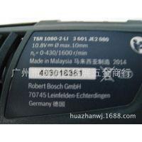 TSR1080-2-LI博世充电电批