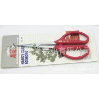 日本爱丽斯ARS380剪刀、手工艺剪刀 380家用剪 剪枝剪 进口爱丽斯