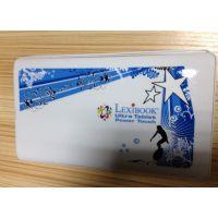 电子书外壳的水贴logo印刷 深圳电子书水转印厂家