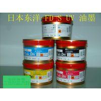 东洋油墨&UV油墨&UV荧光油墨&UV紫外线荧光油墨&UV的PMS-801C至806C