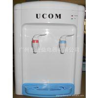 【大小量供应】JY-T38台式温热饮水机(可供外壳及散件)