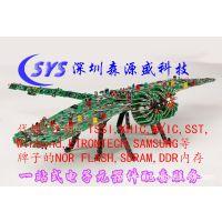 EN29LV160AB-70BIP BGA封装全新原装EON存储器现货 询价为准