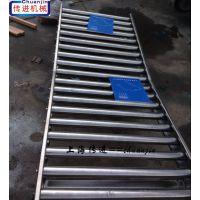 上海传进供应动力滚筒输送机,不锈钢滚筒输送机