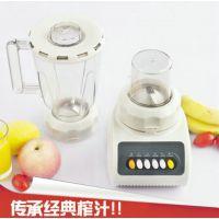 爆款经典榨汁机家用电动料理机果汁机 多功能豆浆机
