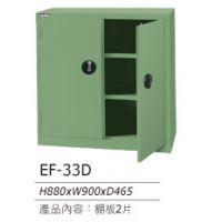 天钢EF-33D置物柜 无锡储物柜 2层重型工具柜