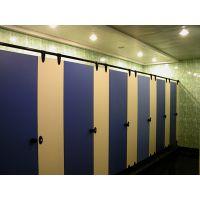 河南郑州隔断厂家抗倍特高密度板,防潮公共厕所隔断板