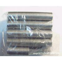 供应强力钕铁硼磁铁 电子电器磁铁 圆环磁铁 沉孔磁铁 方块磁铁