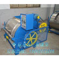 丹东工业洗衣机50kg水洗机多少钱有那些品牌