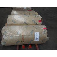 供应 宝钢利用材 0.23 材料|上海忐诚国际贸易武汉分公司