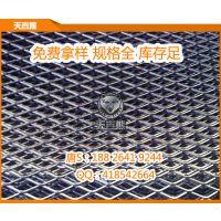 广东供应湖南江西重型钢板网、油罐车脚踏网,重型机械及锅炉的工作平台