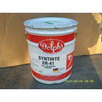 多尔夫绝缘漆ER-41红色覆盖漆耐高温耐酸碱