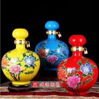 批发1斤3级5斤10斤装陶瓷酒瓶 高档艺术密封 可以定制加字商标