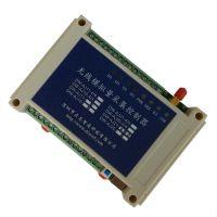 大为智通433无线模拟量控制器DW-AJ11-4/4,模拟量采集4-20mA电流 远距离传送