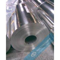 广州一次性家用铝箔纸基材8011铝箔促销