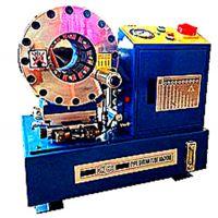 诚成液压供应海辉DX-68压管机扣管机扣压机锁管机缩管机啤喉机价优物美