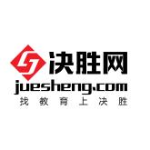 北京专业的微信公众号的二次开发运营 教育培训
