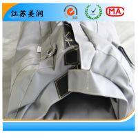 江苏美润牌柔性可拆卸式保温夹套专利保护