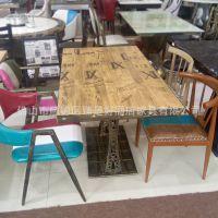 臻好酒店家具厂家直销乡村美式复古餐桌 复古铁塔餐桌椅
