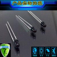 940黑色LED红外灯 3mm鼎元45度直插型LED发射管