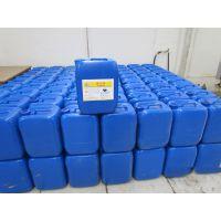 供应电厂化学清洗专用硫酸缓蚀剂