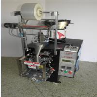 珠海自动包装机厂 中山华电自动点数包装机