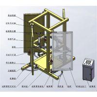 厂家直销(图)、铰链寿命试验机、试验机