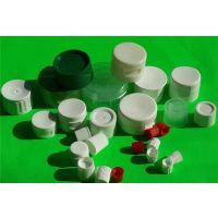 塑料盖|源昌塑料盖子(图)|软管塑料盖
