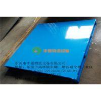 地台板,丰菱仓储设备批发,广东非标地台板厂家