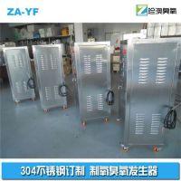 书处理设备_珍澳臭氧(图)_广州臭氧发生器