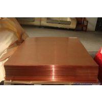 供应Cu-a1紫铜 Cu-a1铜合金规格齐全,可加工定制