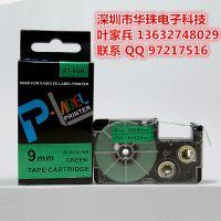 PT-9GN国产标签纸 卡西欧标签机KL-820/KL-780色带 9mm绿底黑字