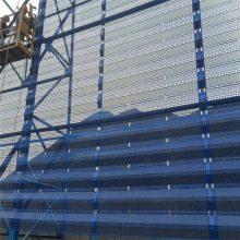 旺来挡风抑尘墙板 防风抑尘网价格 不锈钢冲孔网