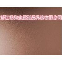 古铜金8K镜面不锈钢板_博海金属直销真空古铜金8K镜面不锈钢板 价格实惠