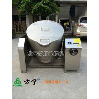 方宁可倾式电磁熬糖锅 30KW大功率溶糖设备特价 搅拌机