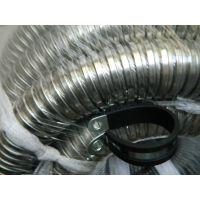 """福莱通品牌51mm不锈钢材质过线管,2""""防腐蚀、耐高温电缆套管,304/201不锈钢穿线管西藏销售"""