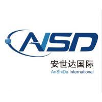 深圳纯电池出口法国亚马逊FBA 清关包税 货代
