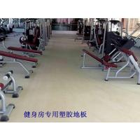 天津健身房塑胶地板_健身房地面铺装