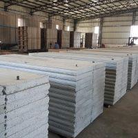 广丰轻质复合板 聚苯颗粒轻质实心墙板 150mm建筑隔墙板