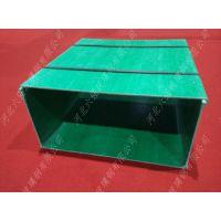 玻璃钢电缆桥架 高速电缆槽盒 支架线槽 防火抗高温