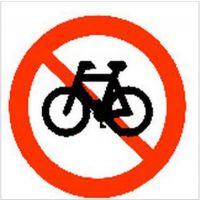 交通标志牌生产制作(图)_市南交通标志牌制作_交通标志牌