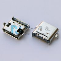 USB 3.1 Type-C 24P母座短体沉板0.8mm 双排SMT全贴片 沉板双贴
