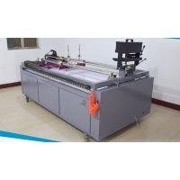 对联印刷机 自动加墨对联印刷机 防手写金字对联印机