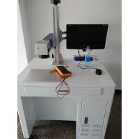 南京 无锡 徐州光纤激光打标机/刻字设备(标记)/金属材质/塑钢门窗在线打LOGO