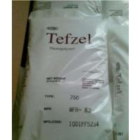 电阻率高 耗散因数低 结晶性高聚物ETFE 日本杜邦 230