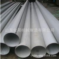 供应汽车制品管化工配管不锈钢管件标准无缝管有缝管工业管液体输送管