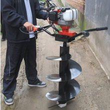 林业专用挖坑种植机械 地钻挖坑机 专用地钻y5